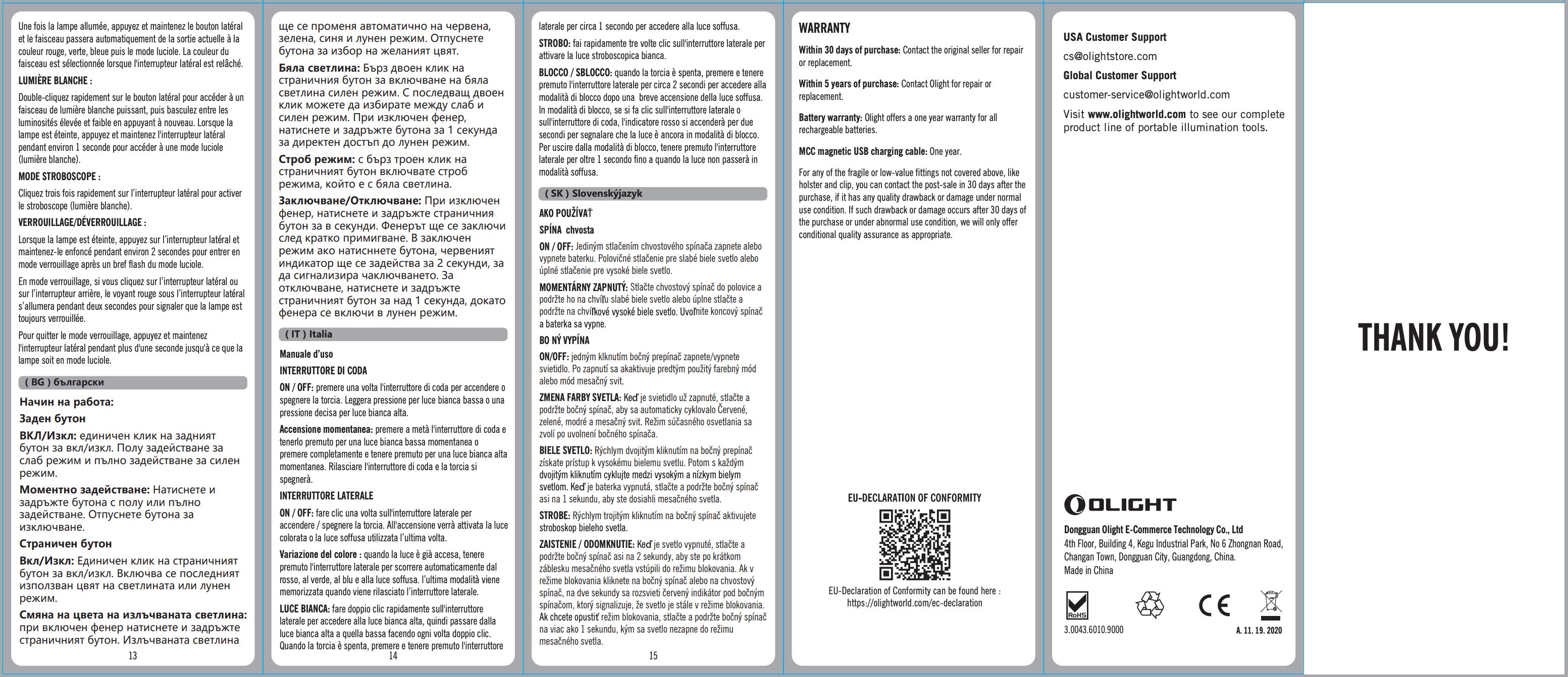 olight freyr rgb flashlight manual 4