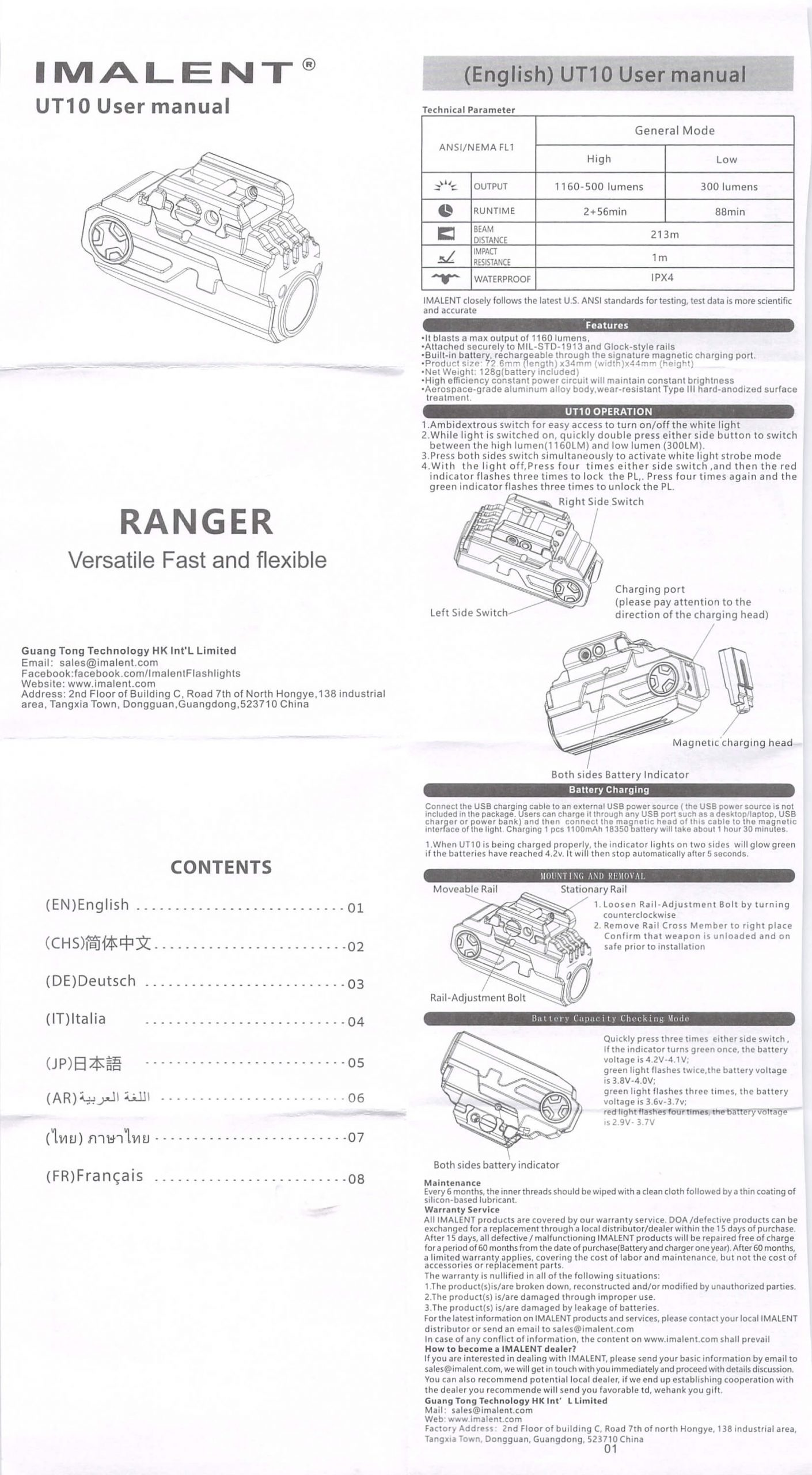 imalent ut10 tactical weapon flashlight manual
