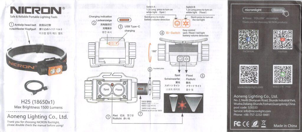 Nicron H25 Headlamp manual