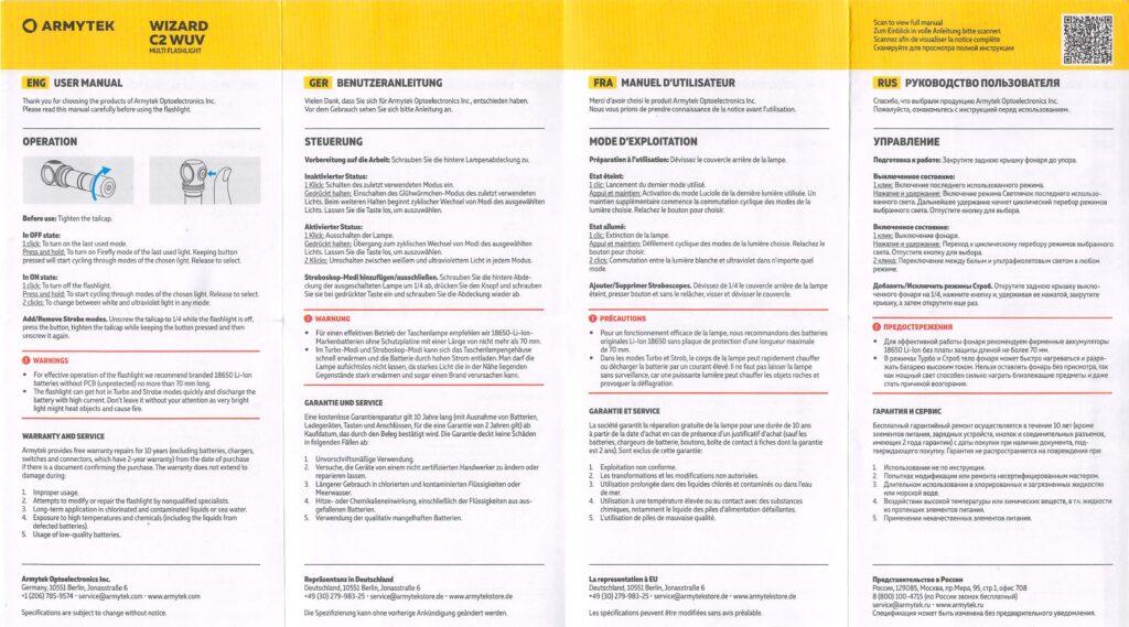 Armytek Wizard C2 WUV Headlamp manual